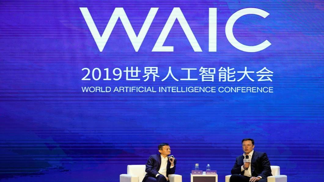 圖/達志影像路透 上海世界智能大會 馬雲.馬斯克對談AI