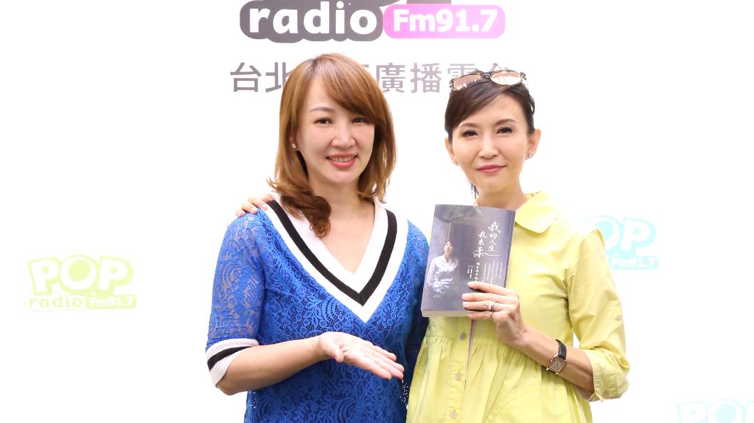圖/POP Radio提供
