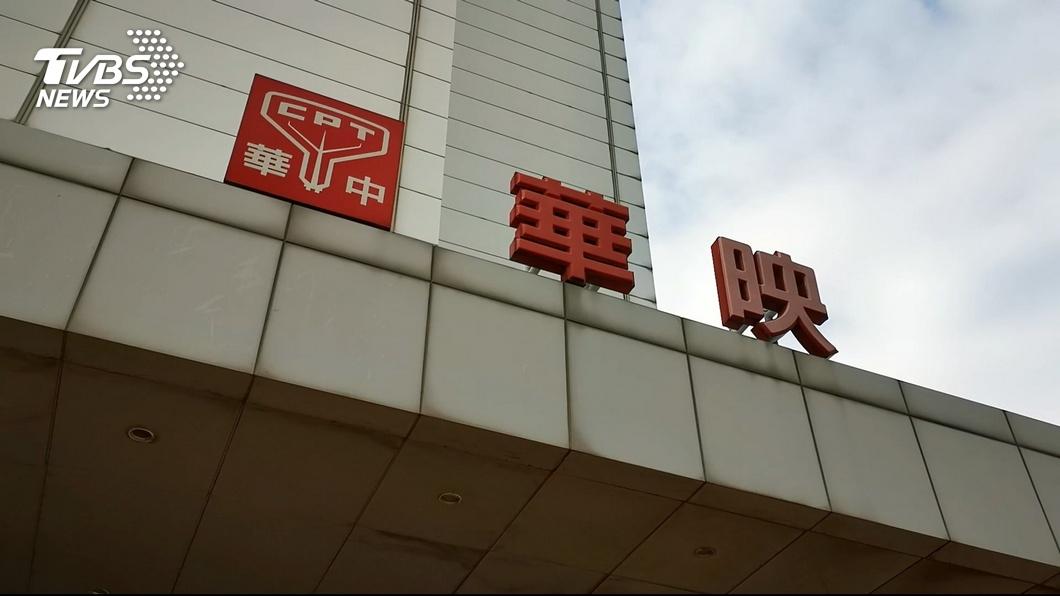 圖/TVBS 大同代墊華映積欠近億元工資 顧立雄提3步驟