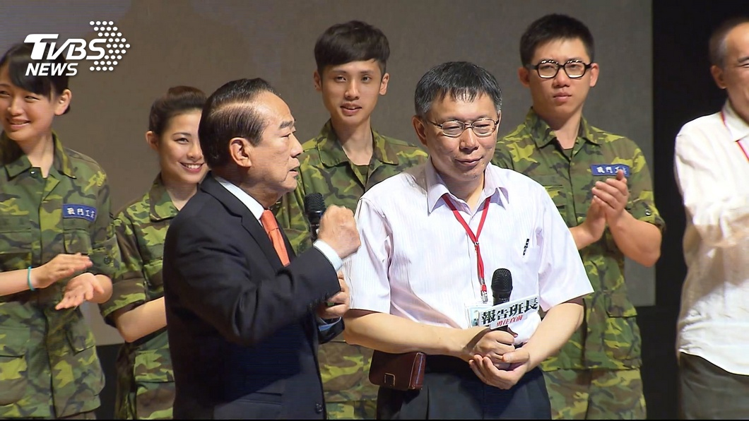 圖/TVBS資料畫面 組黨斷了白橘合作? 親民黨證實:宋曾想找柯接班