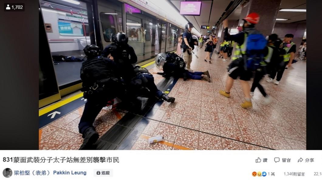 (圖/翻攝自 梁柏堅表弟 Pakkin Leung 臉書)
