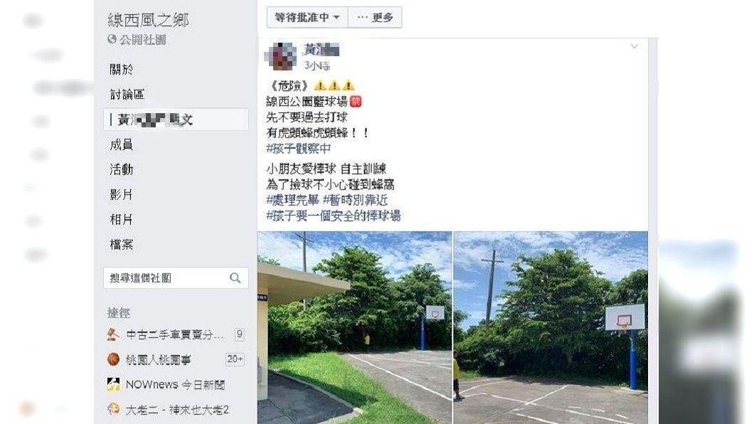 有網友將整起事件過程分享至臉書。(圖/翻攝自「線西風之鄉」臉書粉絲團)