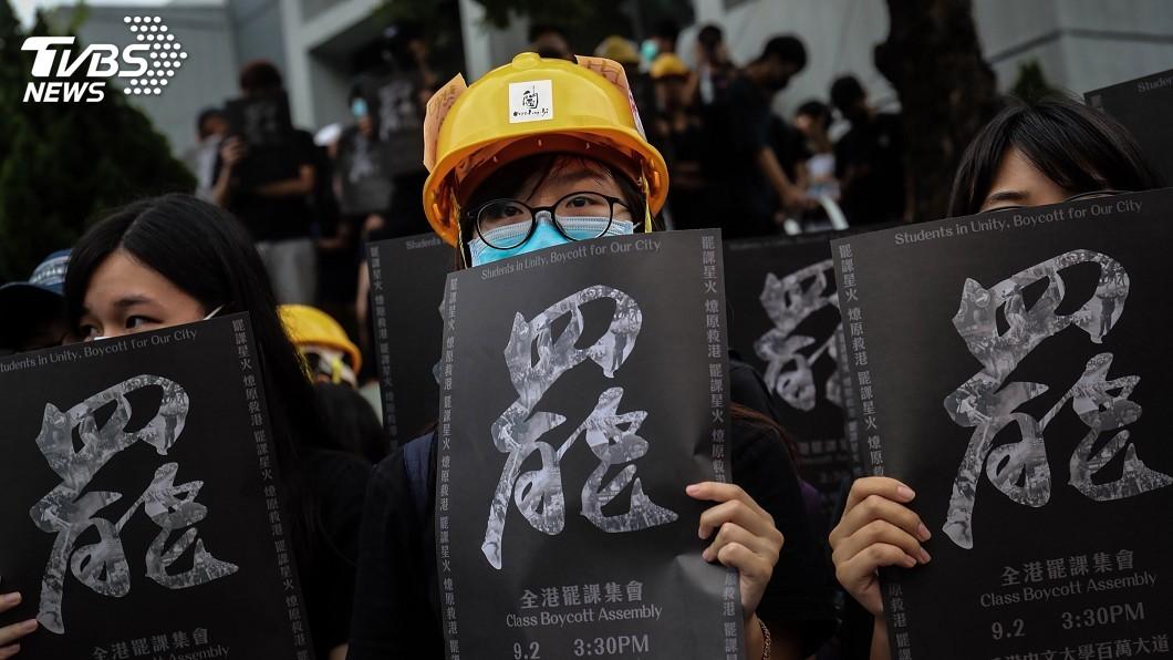 圖/中央社 香港多個大學學生會反送中 中秋節後可能升級