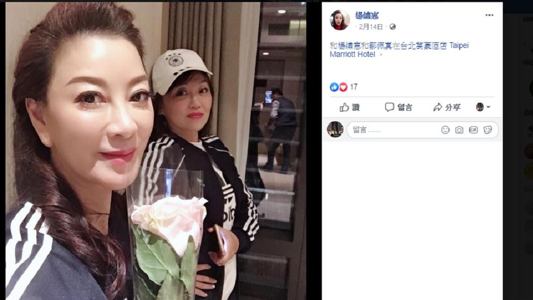 PhotoCap_楊繡惠與鄒佩真一同出遊。(圖/翻攝至楊繡惠臉書)