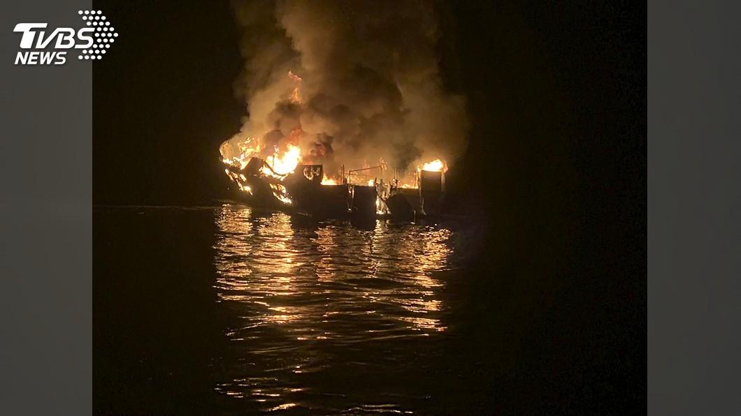 圖/達志影像美聯社 乘客熟睡葬身火窟 南加州火燒船釀8死26失蹤