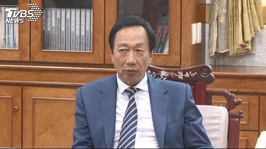 圖/TVBS 郭台銘宣布退出國民黨 民進黨:預料之中