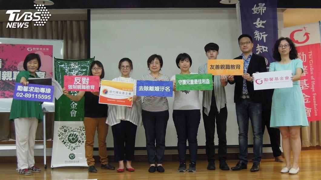 圖/中央社 立委提訴訟離婚強制親職教育 婦團憂污名反對