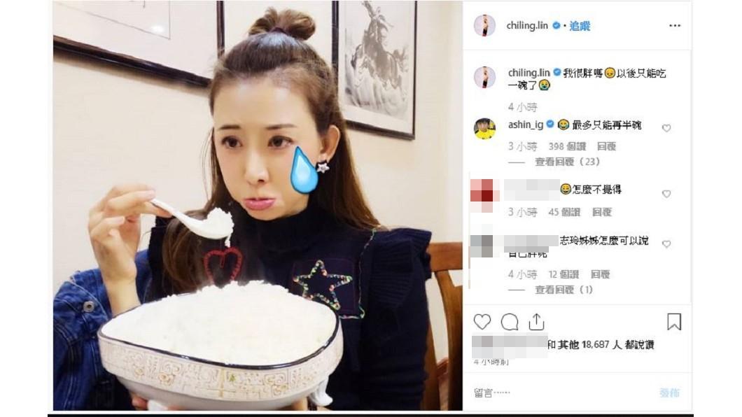 林志玲在社群網站問大家自己是否胖了?透露自己的食量照。圖/翻攝自林志玲IG