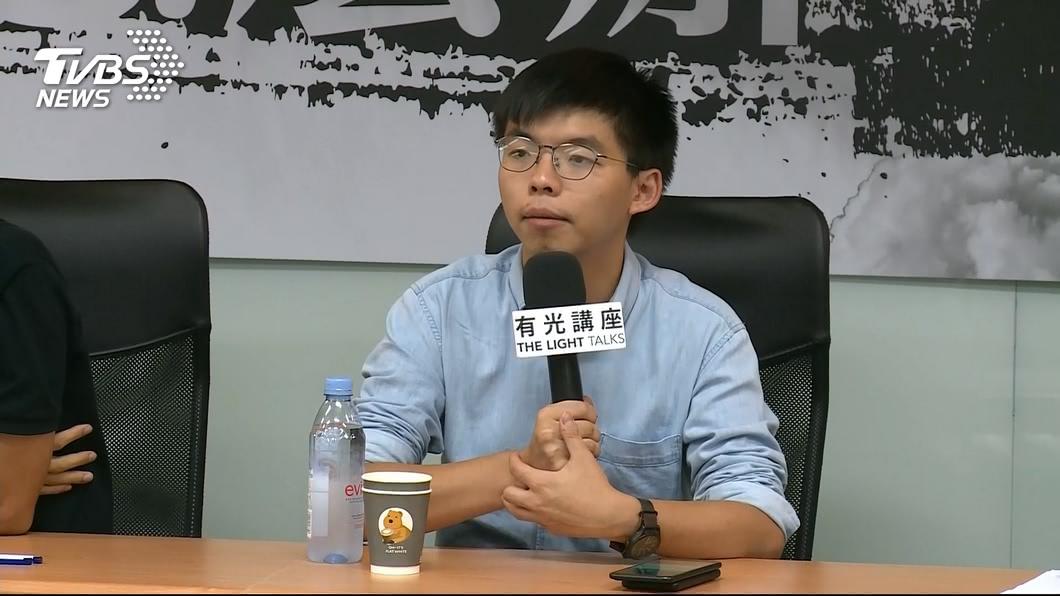 圖/TVBS 黃之鋒訪台 國台辦:台灣成為避罪天堂