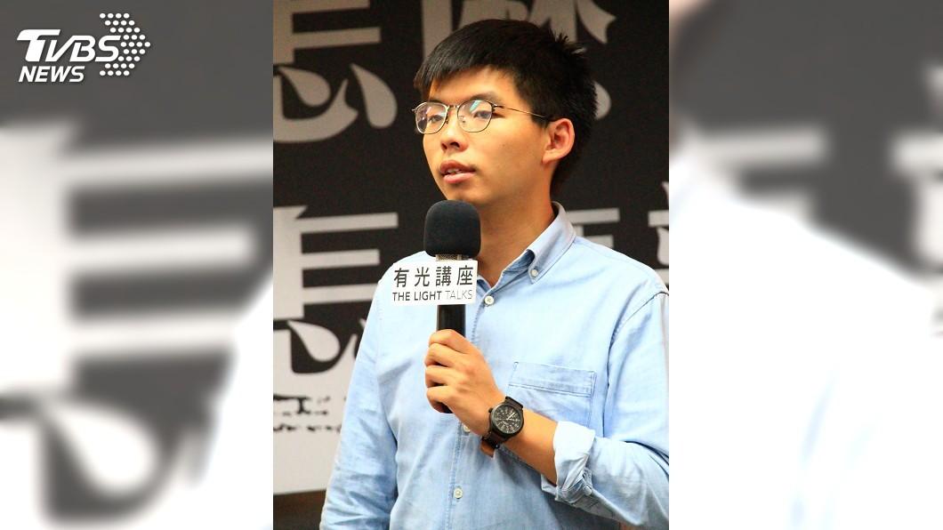 圖/中央社 黃之鋒致函德總理梅克爾 籲助港人反抗中國壓迫