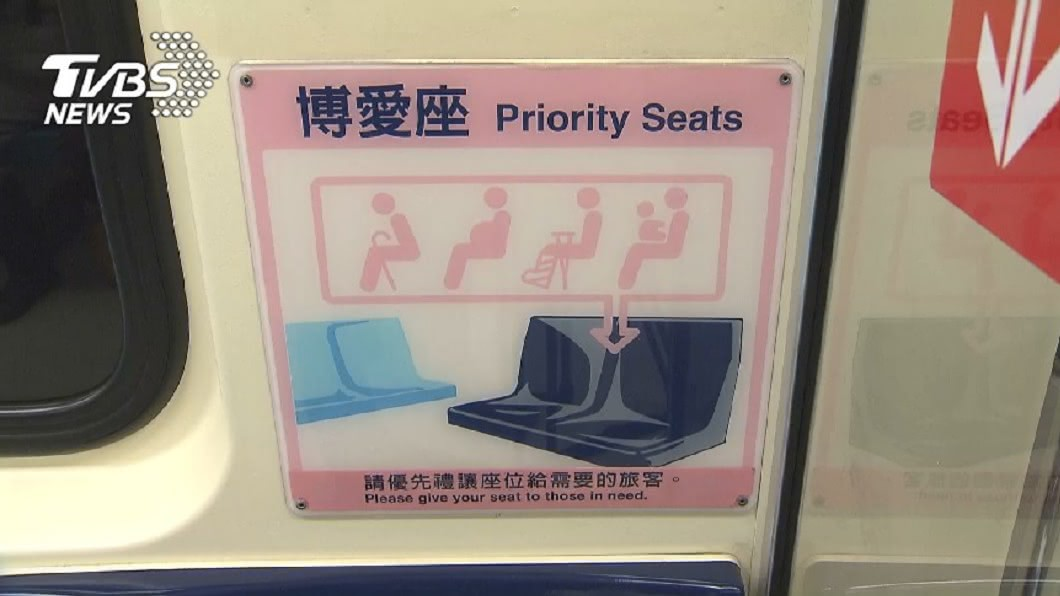 圖/TVBS 態度超差!婦要她讓位給別人…下秒見空位卻立馬搶坐