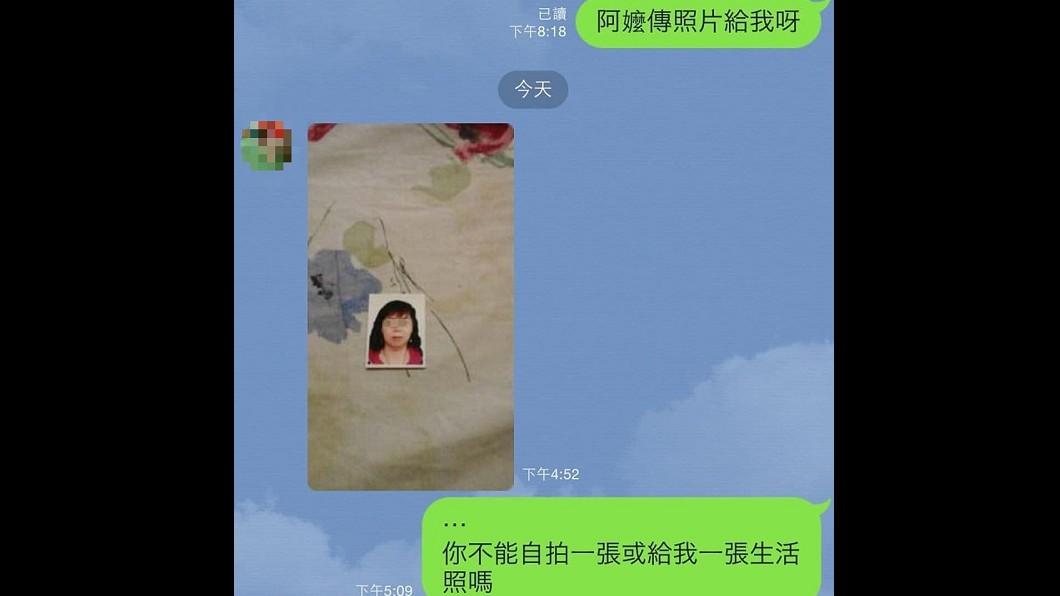 阿嬤回傳一張年輕時拍的證件照。圖/翻攝自爆廢公社臉書