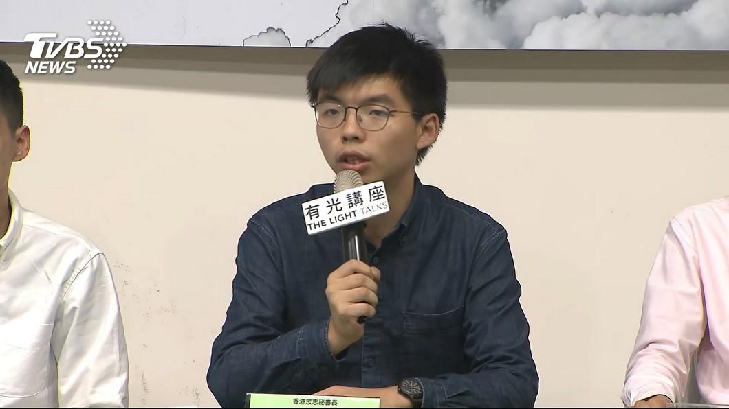 圖/TVBS資料畫面 不相信林鄭!港民間記者會批「滿口假話」