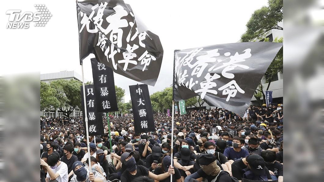 圖/達志影像美聯社 林鄭撤修例 中共政法委:給激進分子時間不多了