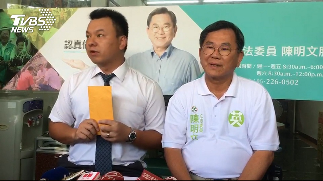 圖/TVBS 陳明文高鐵掉300萬 金管會:對個人無調查權