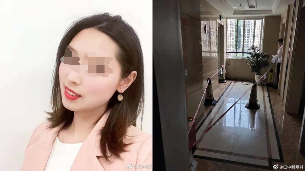 圖/翻攝自巴中新曝料微博 年輕女老師14樓墜下慘死 語音訊息曝恐怖真相
