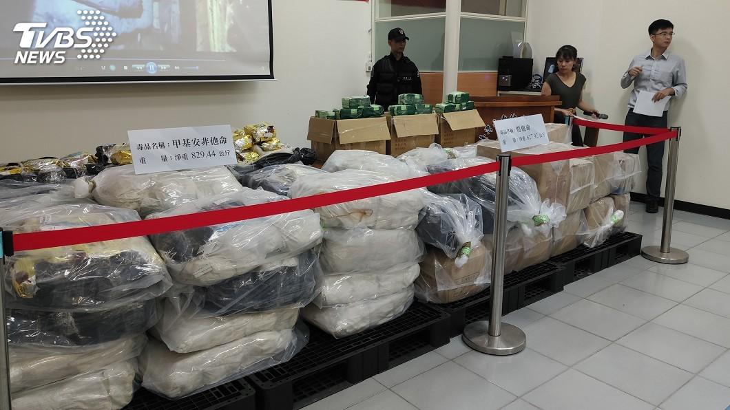 圖/中央社 台東破獲1500公斤毒品 可供650萬人次施用