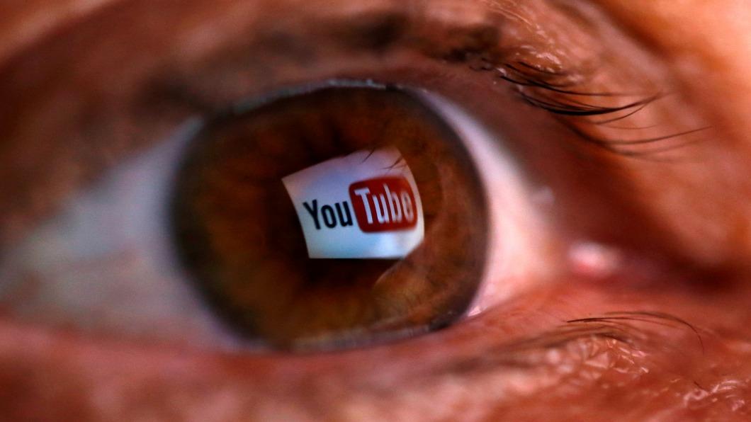 圖/達志影像路透 YouTube涉侵童隱私 1.7億與美國FTC和解