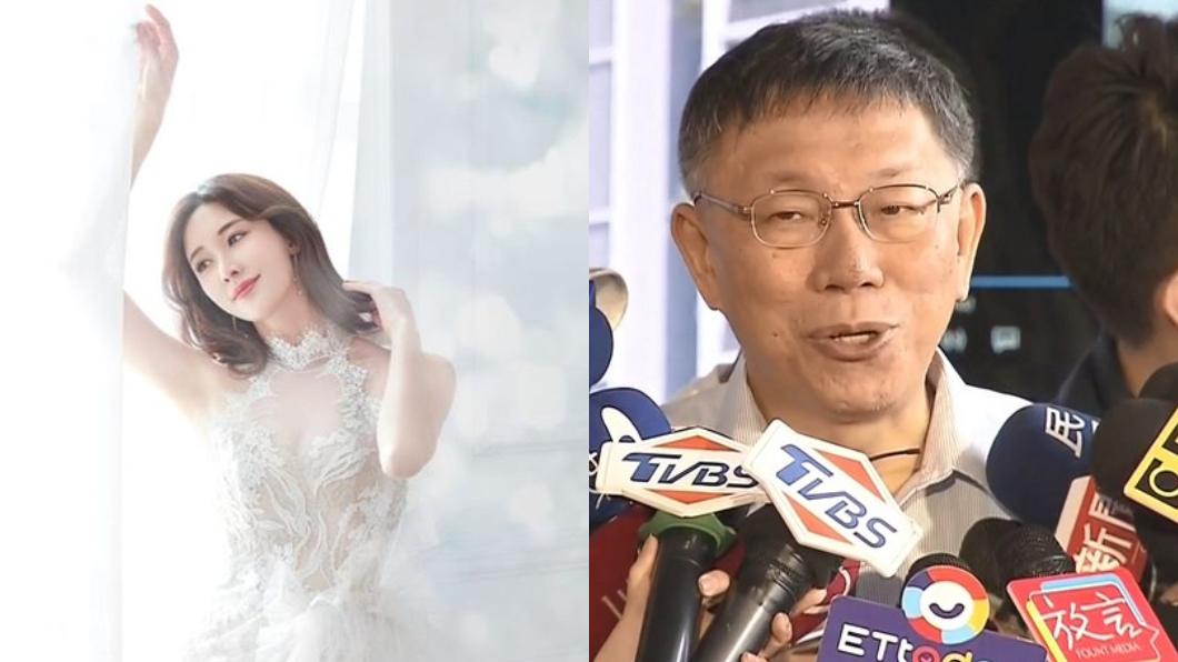 圖/翻攝林志玲臉書、TVBS資料畫面 意外洩林志玲有孕?律師:柯P恐害慘台大醫