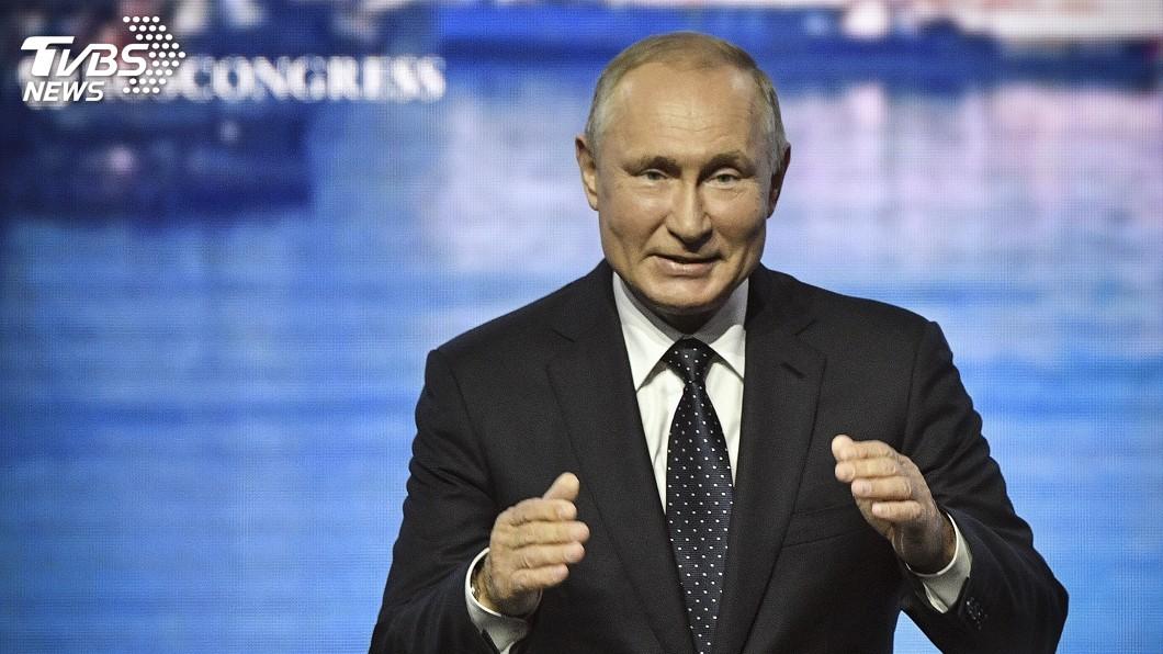 圖/達志影像美聯社 俄將召開G7擴大會議 暫不考慮與日簽定二戰和約