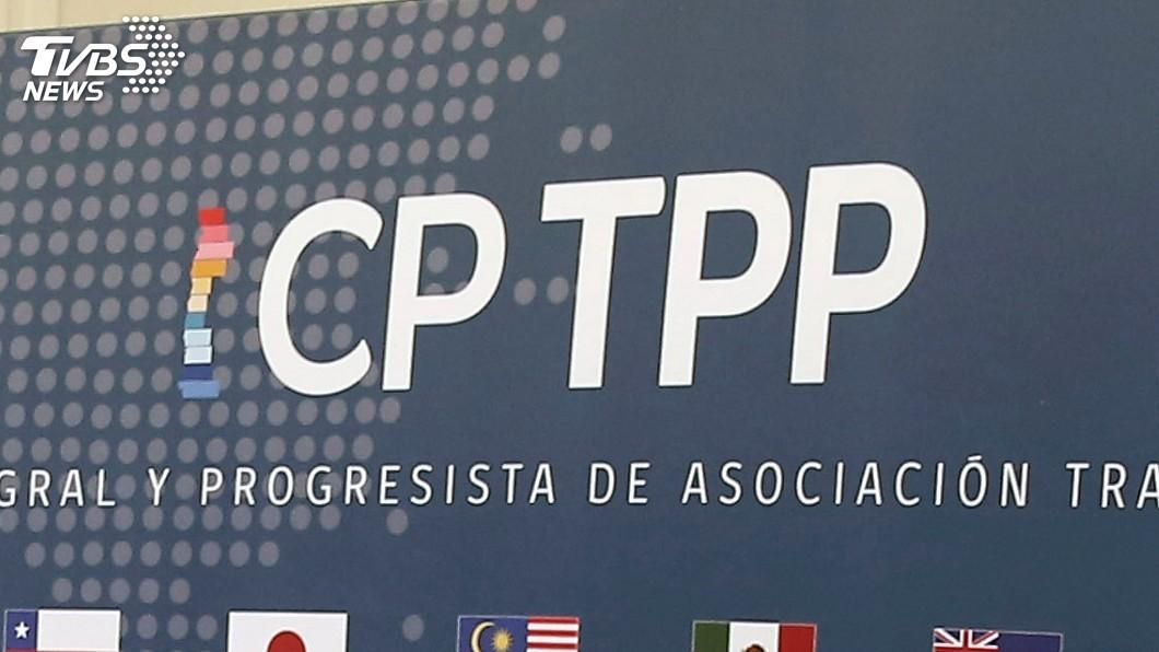 圖/達志影像路透社 台灣爭取加入CPTPP 經濟部盼日本支持