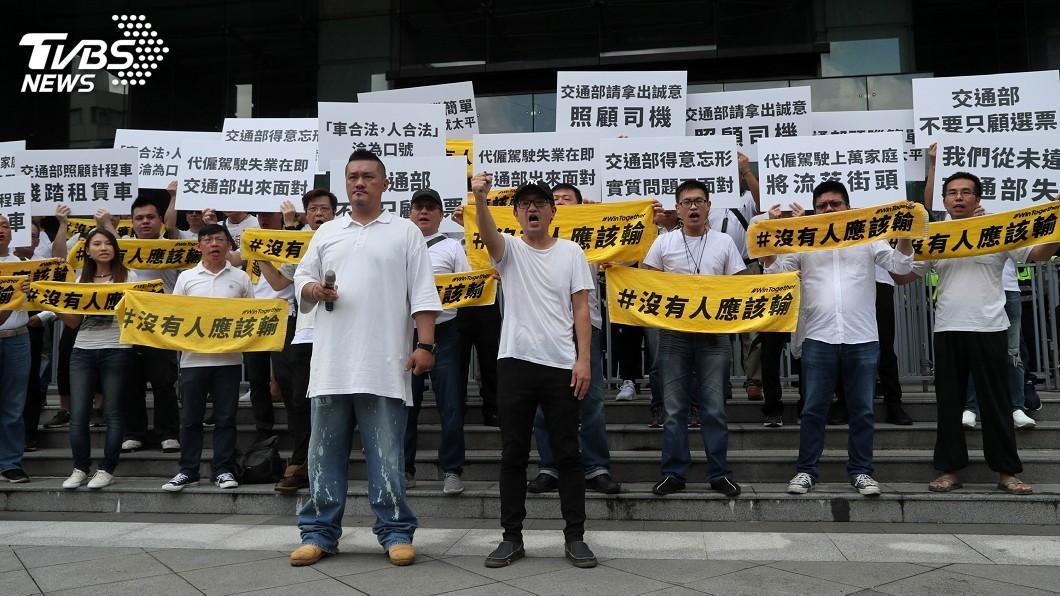 圖/中央社 Uber條款10月開罰 林佳龍:會再研擬緩衝配套