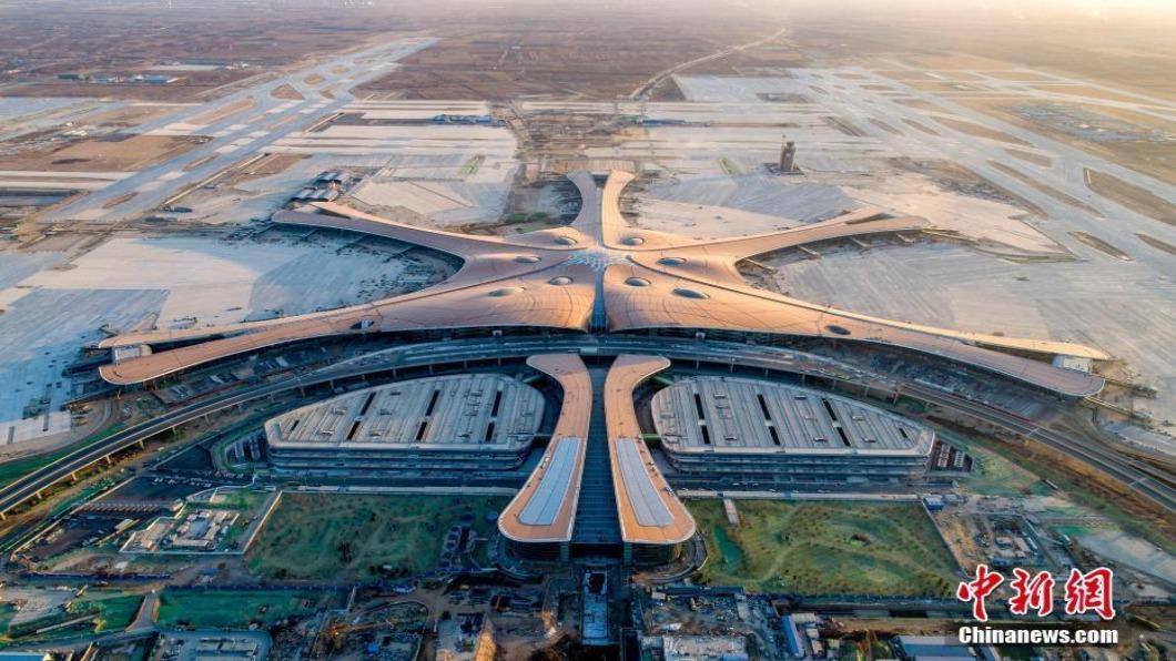 圖/翻攝自 中新網 大興機場完驗 登機.安檢.通關靠「刷臉」