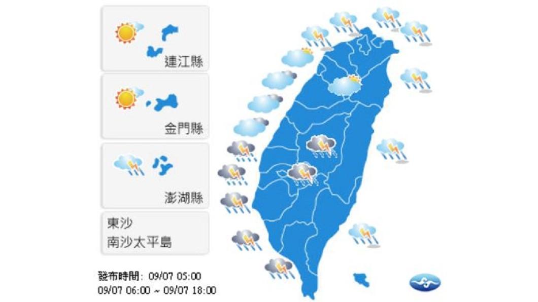 圖/翻攝自中央氣象局 高屏今明全天雷陣雨 「中秋颱」生成機率高