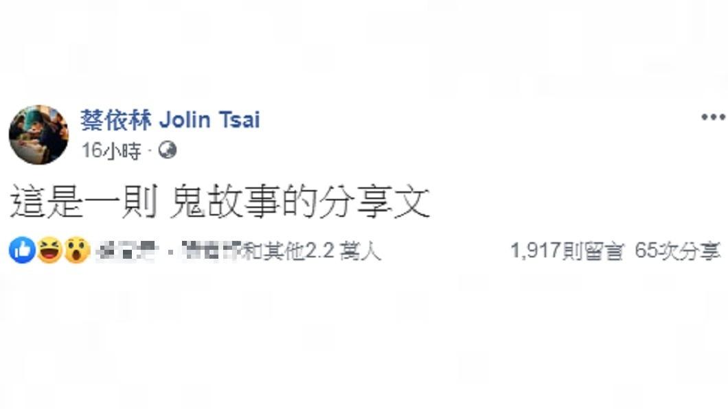 蔡依林6日在臉書PO文。圖/翻攝自蔡依林 Jolin Tsai臉書
