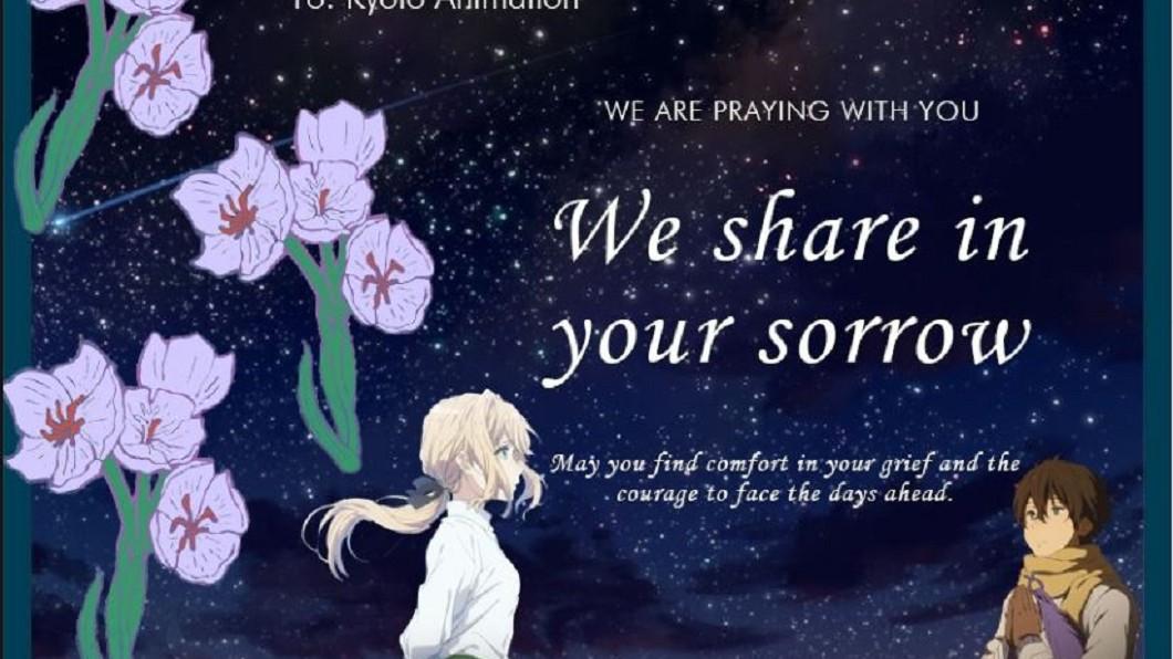 圖/翻攝自紫羅蘭永恆花園臉書 京阿尼新作加洋蔥 罹難者「活過的證明」