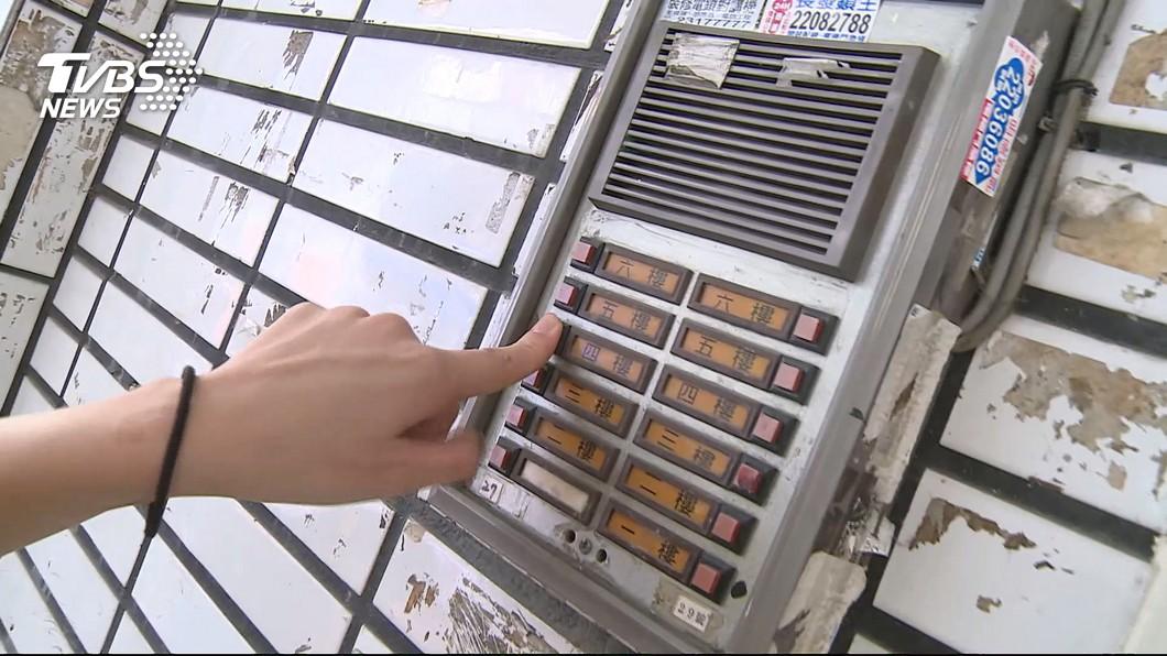 圖/TVBS 訂餐遭批公主病!外送人員「該上樓嗎」 惹議