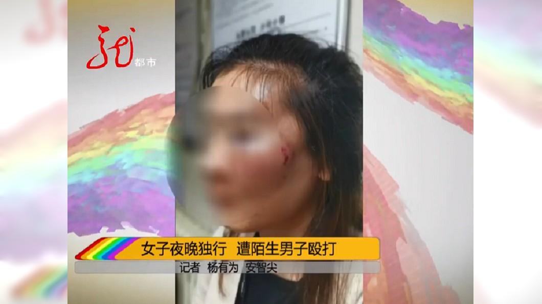 女子臉部嚴重受傷。圖/翻攝自新聞夜航