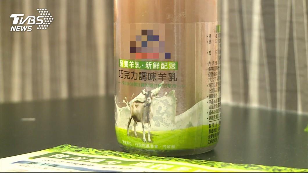 信箱羊乳是許多人的童年回憶。圖/TVBS 兒忘喝羊奶誠實道歉「欠25元」 母計較3元網卻讚爆