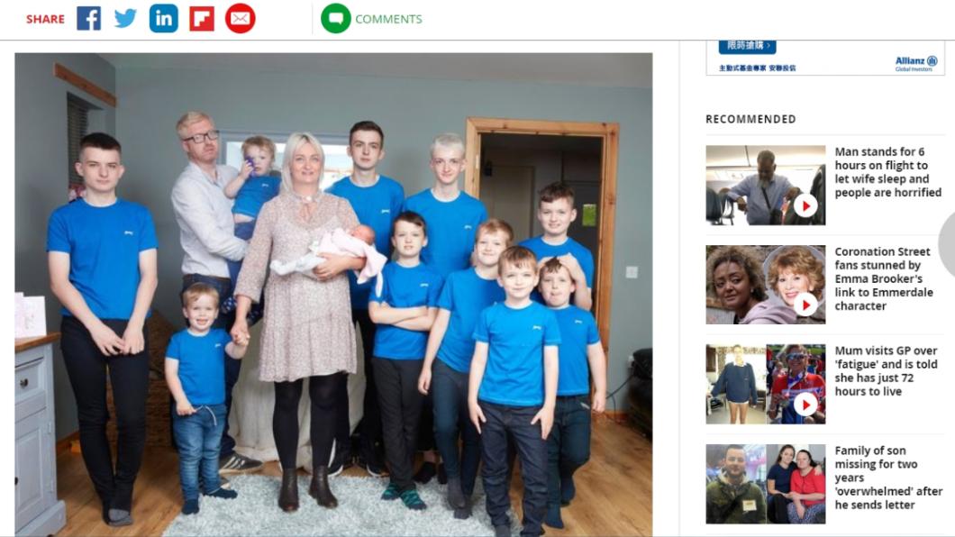 這對夫妻突破英國國內紀錄,15年內產下10名男嬰。圖/翻攝自每日鏡報 15年連生10子!母喜迎「第1位女兒」:家庭完整了