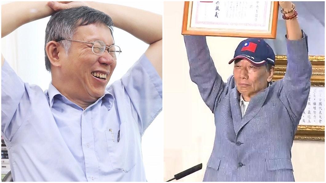 圖/TVBS資料畫面、中央社 郭董不選親自出馬? 柯文哲鬆口曝:現在怎來得及!