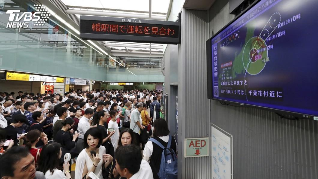 圖/達志影像美聯社 颱風法西登陸關東 約45萬戶停電交通大亂