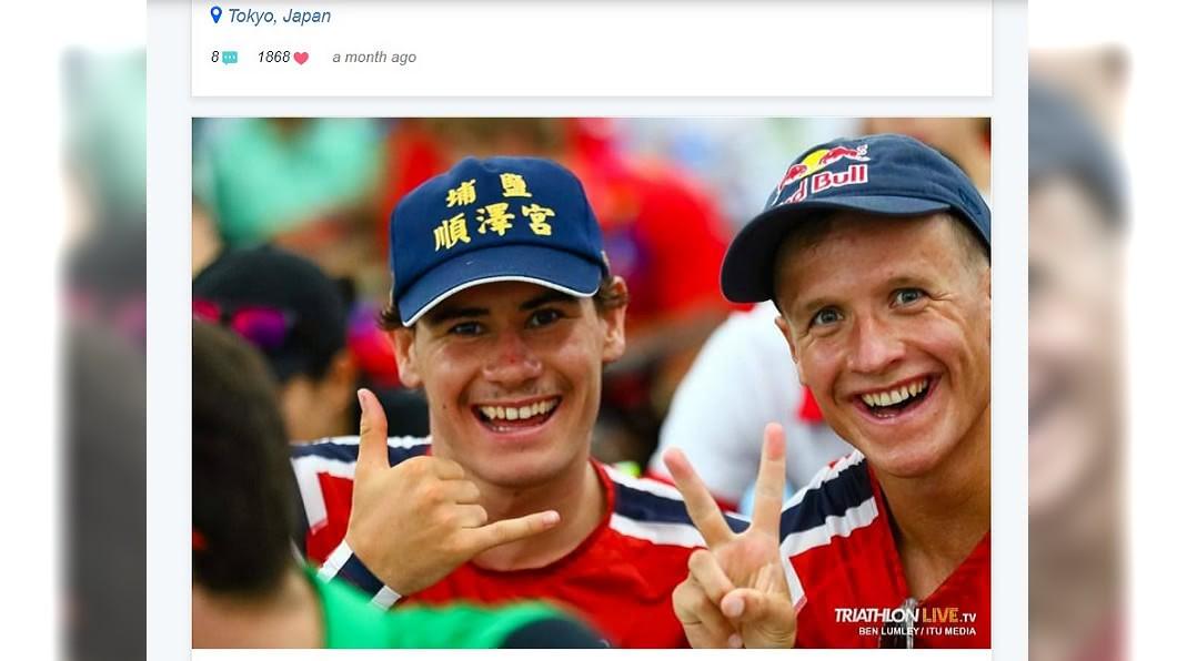艾登上月在東京測式賽,就已戴著這頂「幸運帽」出賽。圖/翻攝Kristian Blummenfelt instagyou