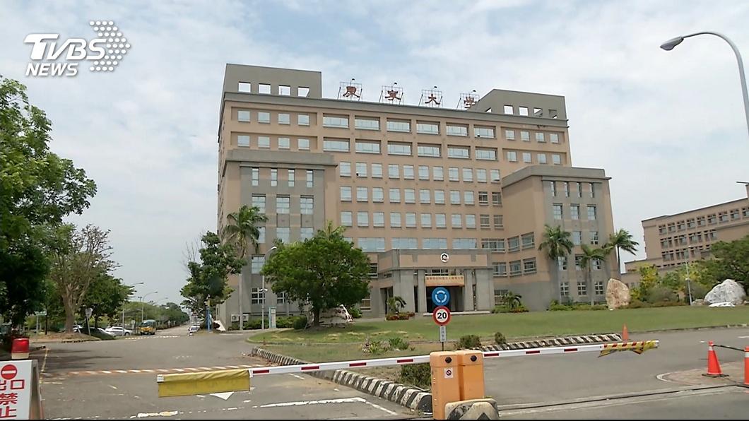 圖/TVBS 快訊/康寧大學台南校區欠租金 教部:109學年停招