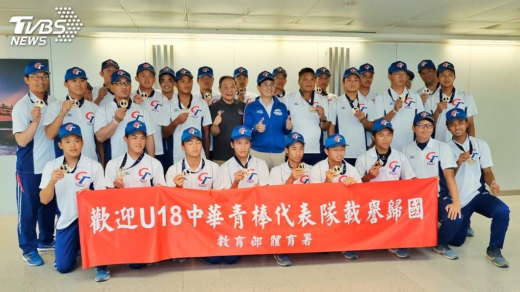 圖/中央社 U18小將凱旋歸國 民眾英雄式歡迎