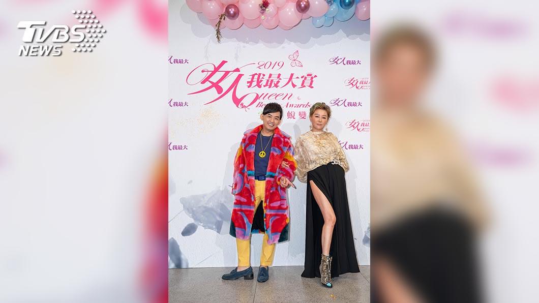 《女人我最大賞》主持人黃子佼搭配時尚教主藍心湄。圖/TVBS 美妝奧斯卡《2019女人我最大賞》頒獎典禮