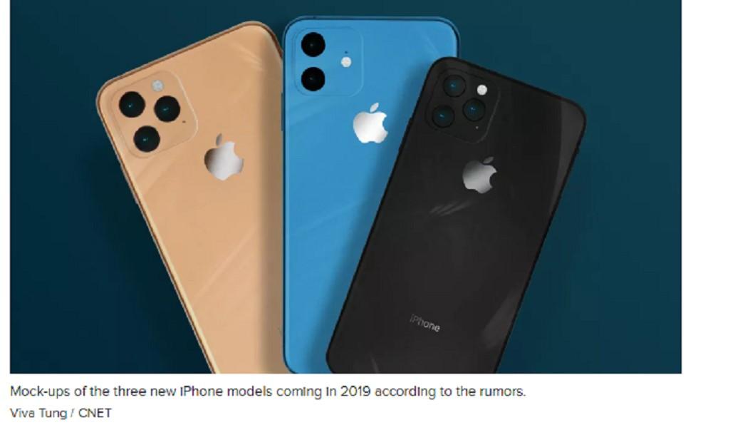 蘋果新機將在明天凌晨正式公布。 圖/翻攝至CNET 蘋果3新機凌晨發表 各機型價格遭爆提前曝光