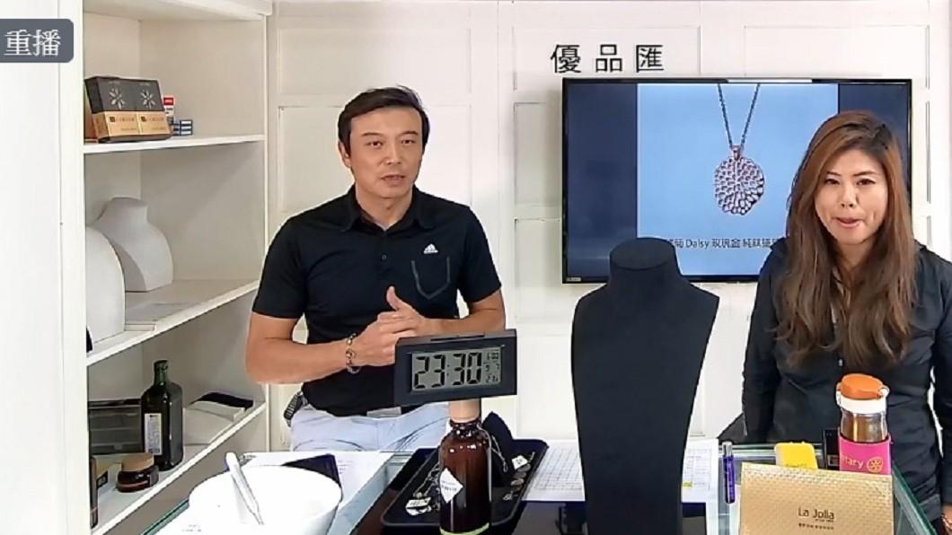 林煒和劉灼梅一起衝刺直播事業。(圖/翻攝自劉灼梅臉書)
