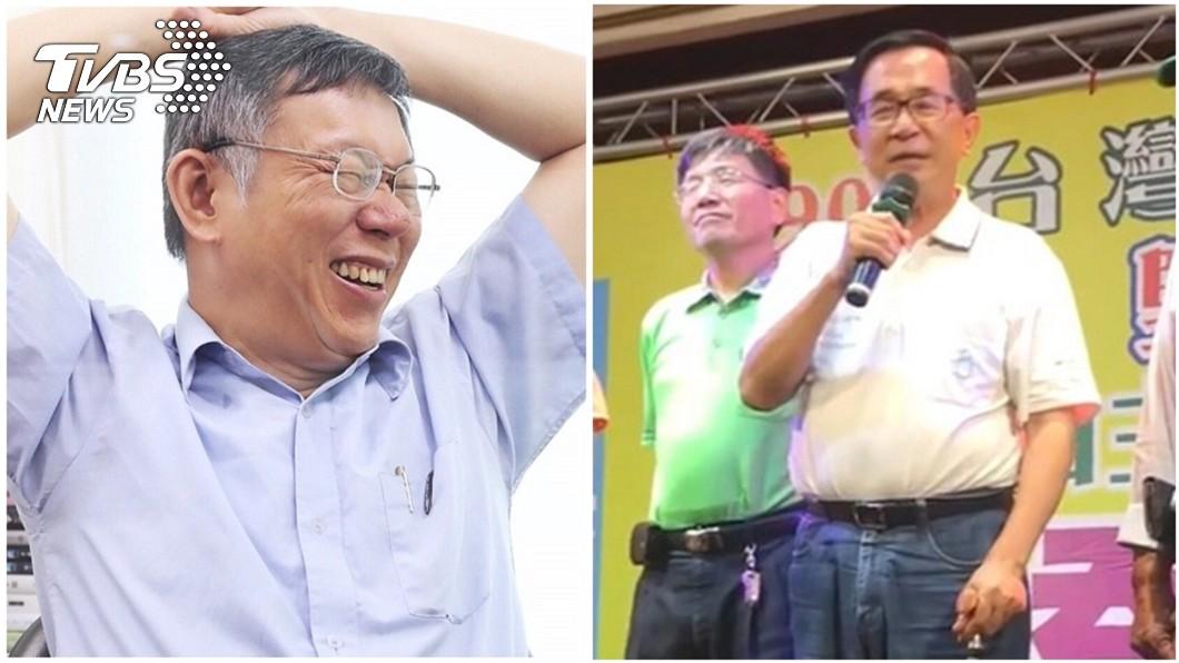 台北市長柯文哲(左)、前總統陳水扁(右)。圖/中央社、TVBS資料照 「每天寫臉書看了三條線」 柯文哲爆不處理陳水扁內幕