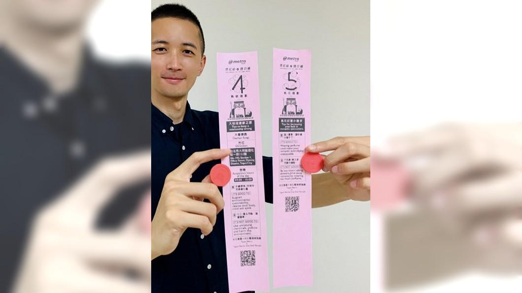 乘客購買時,售票機會列印紅色捷緣籤詩,讓大家帶回家保存,亦可掃描籤詩上的QR code下載留念。 圖/台北捷運公司提供