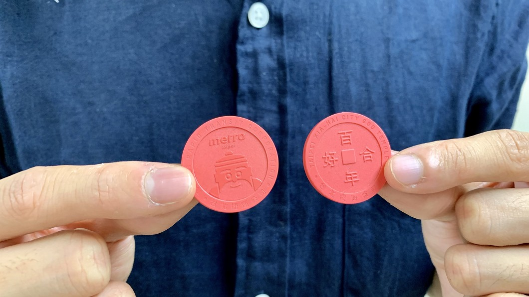 「月老車票」於雙連站獨家開賣。 圖/台北捷運公司提供 守護愛情 「月老車票」北捷雙連站獨家開賣