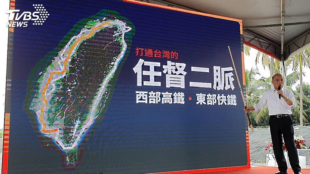 圖/中央社 高鐵延伸屏東 蘇貞昌:不為選舉而是提升競爭力