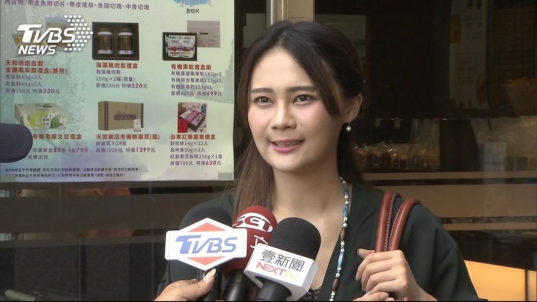 圖/TVBS 綠布局賴品妤戰汐止、阮昭雄征文山 雲林換蘇治芬