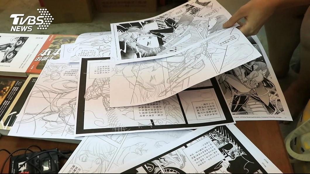圖/TVBS 漫畫現在哪裡看? 租書店快絕跡網路閱讀正崛起