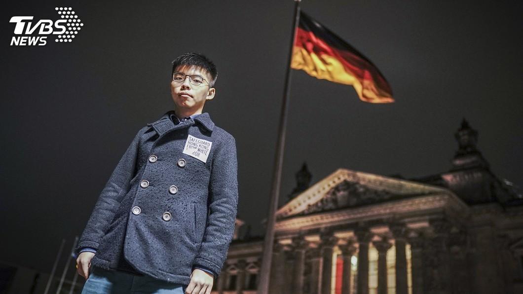 圖/達志影像美聯社 德媒專訪 黃之鋒:政治危機要靠體制改革解決
