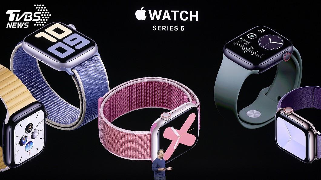 圖/達志影像美聯社 蘋果發表會推出新Apple Watch 20日上市